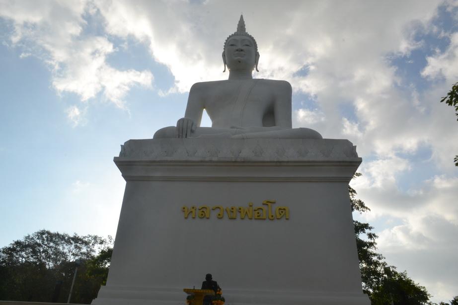 Белый Будда Дон Сак
