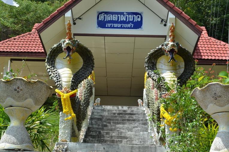 Беседка Таиланд