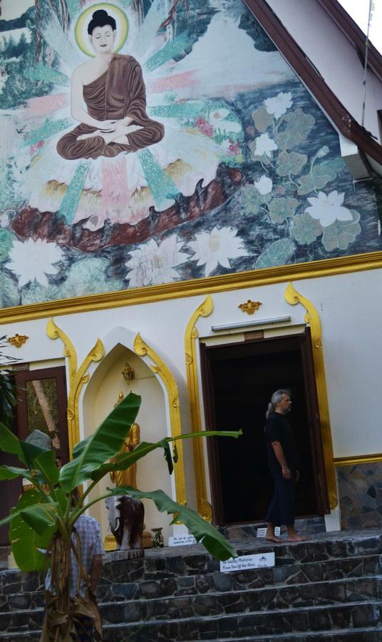 Центр медитации Панган