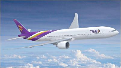 Как купить авиабилет дешево до Бангкока