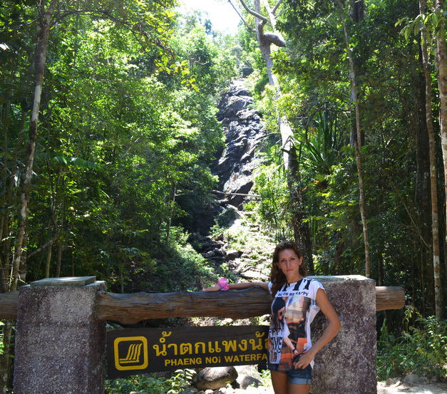 Панган-водопады