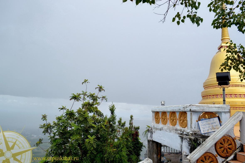 Ват Тхам Сыа