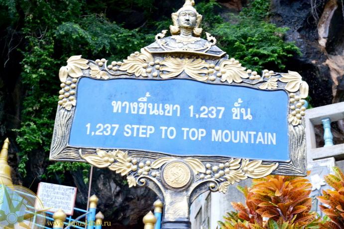 Ват Тхамсыа