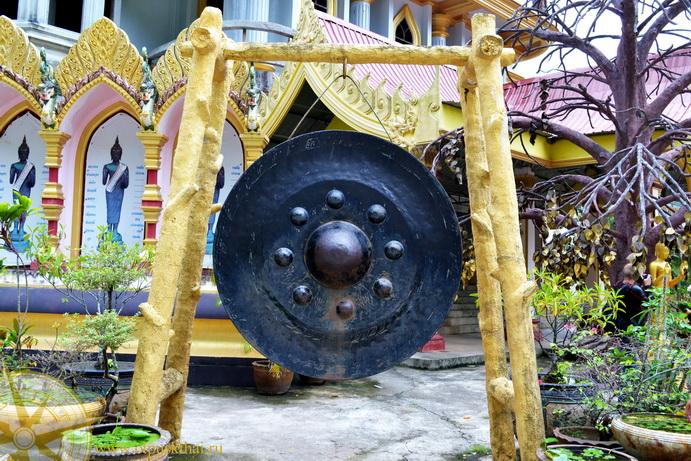 Гонг в Таиланде