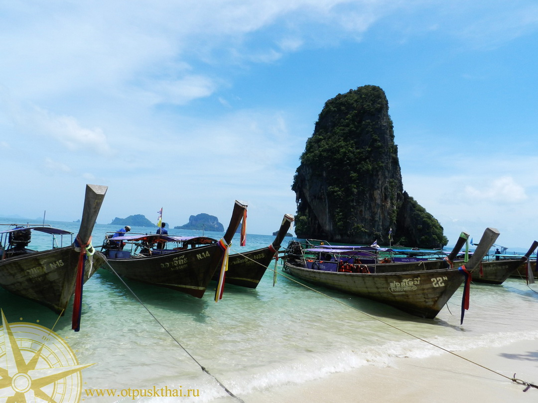 Рейлей Краби (Railay Beach Krabi)