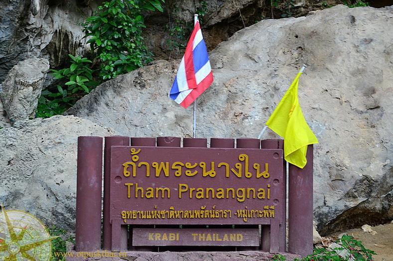 Тхам Пранангнай