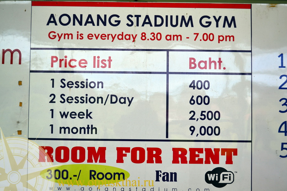 muay-thai-ao-nang-stadium-price