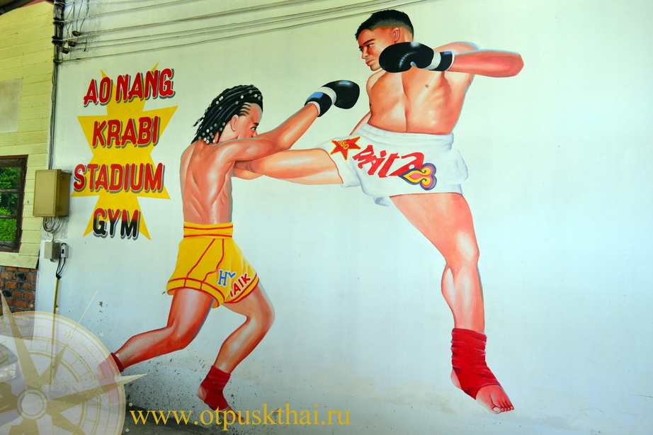 Thai boxing | Muay Thai an Ao Nang (Krabi)