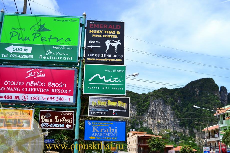 тайский бокс провинция краби