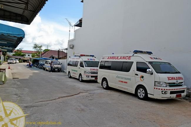 Скорая помощь в Краби