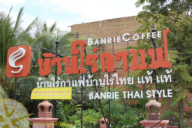 Тайский производитель натурального кофе
