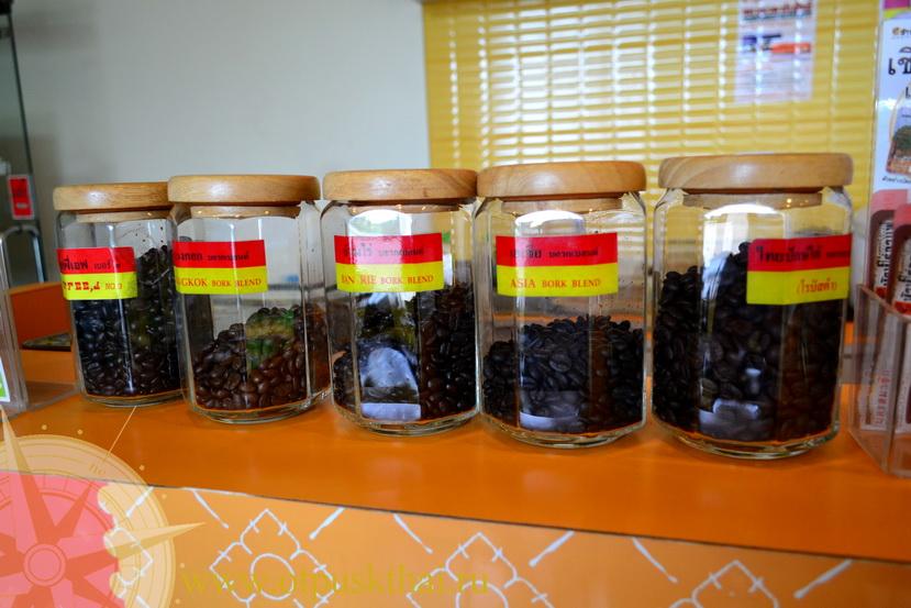 Зерна тайского кофе в Краби