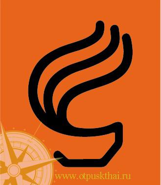 Эмблема и символ тайского кофе