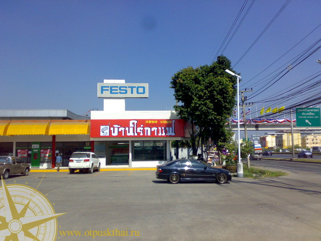 Магазины и кафетерии тайского кофе