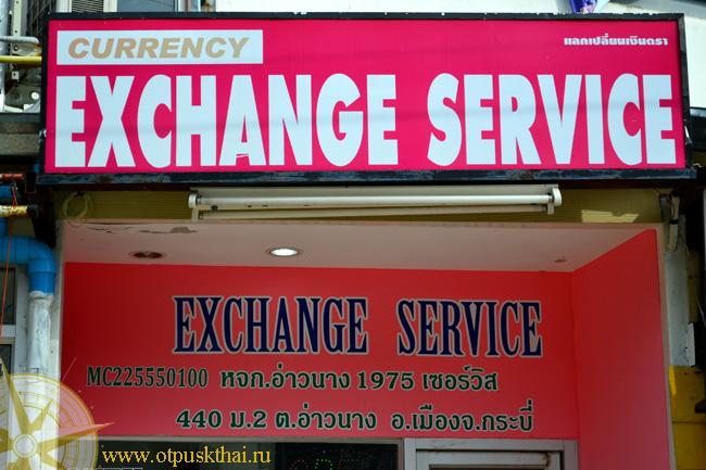 Курс рубля по отношению к тайскому бату