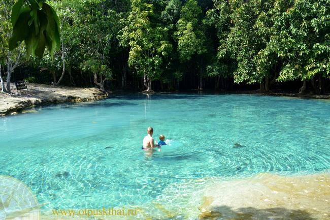 Emerald blue pool krabi