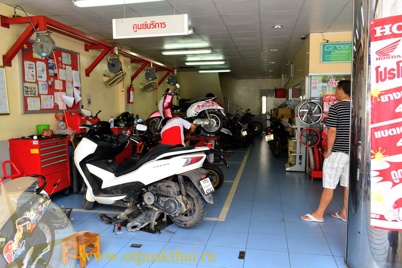 Honda service in an Ao Nang of a Krabi and their service
