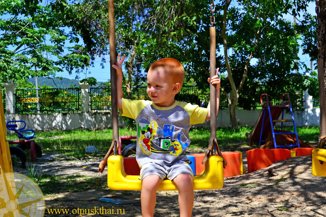 Kindergarten in Ao Nang (Krabi)