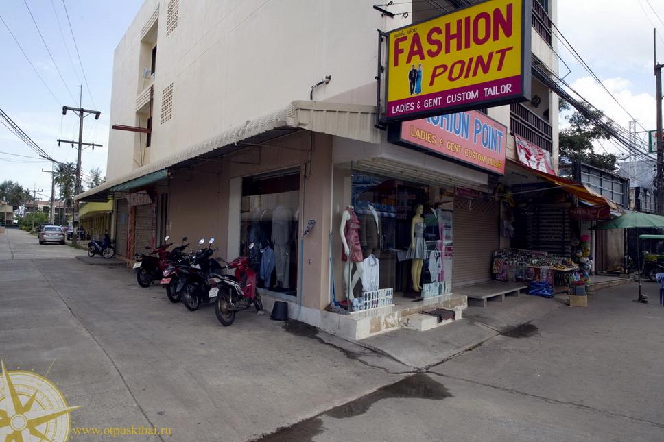 Магазины на Ланте