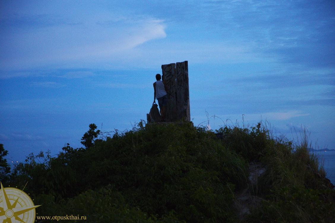 Скалы на отстрове Ланта