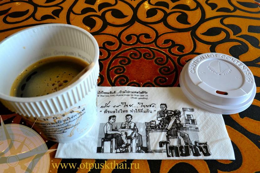 Тайский кофе в провинции Краби