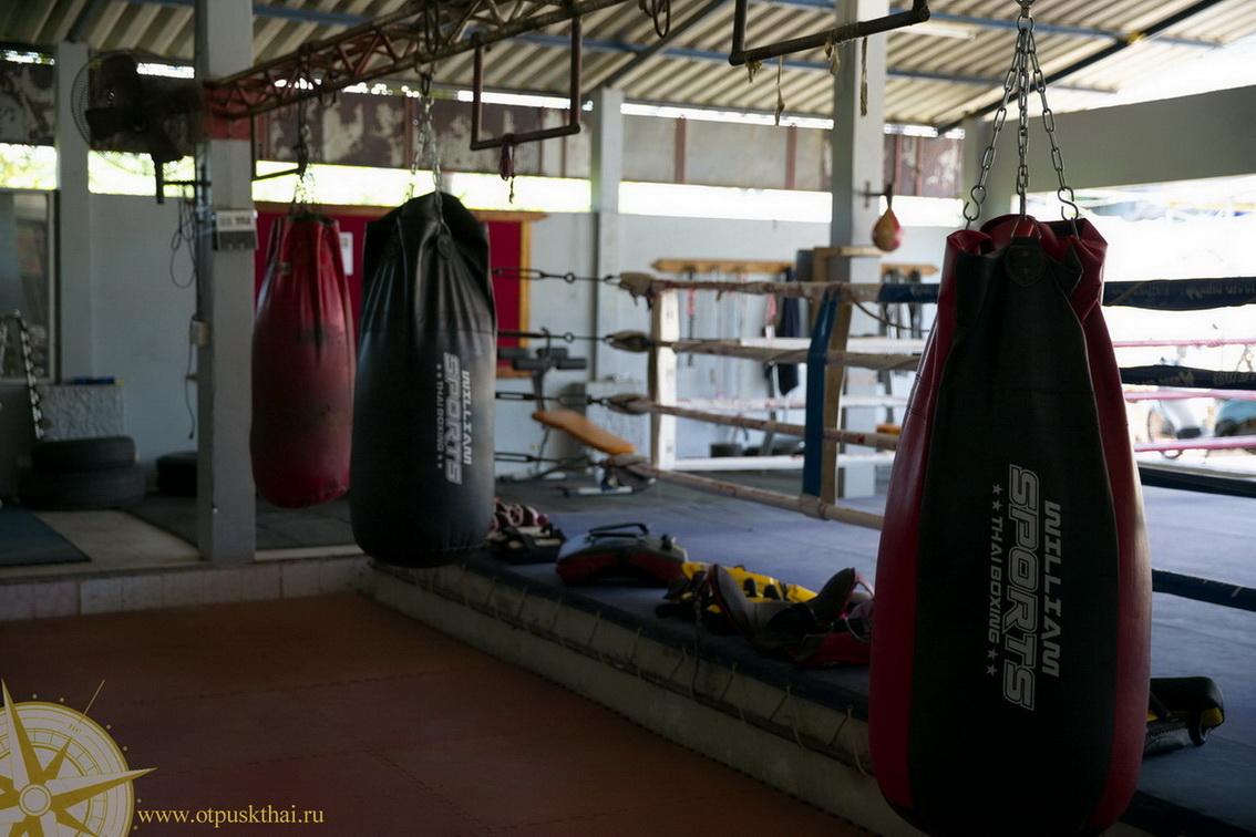 Тренировки по боксу Ко Ланта