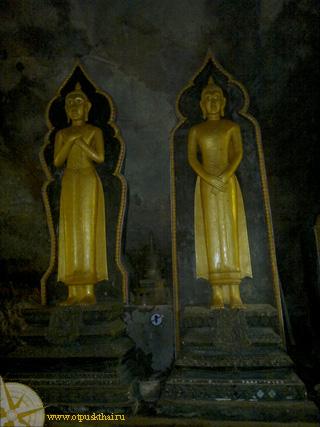 Король Ват Суван Куха