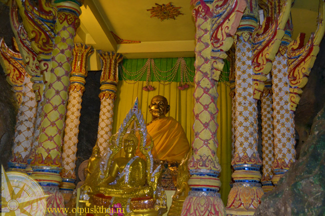 Родоначальник буддизма