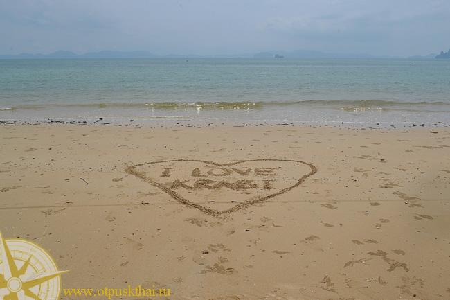 Клонг Муанг пляж