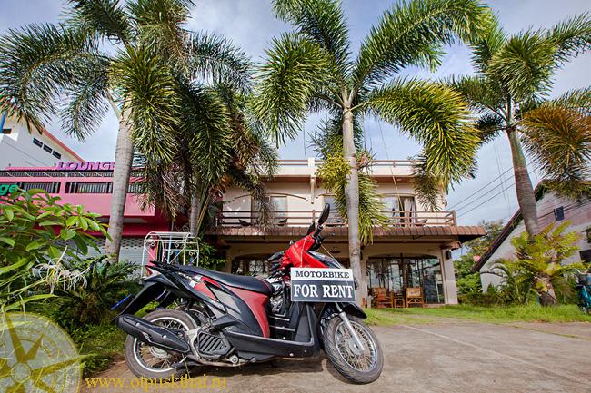 отель пляж Таиланд