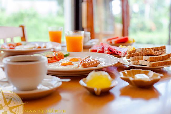 отель завтрак